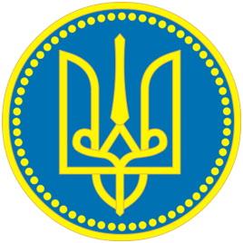 ESCUDO RUS DE KIEV