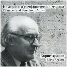 ARAPOV 2