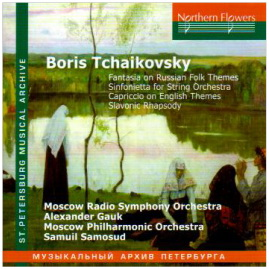 BORIS TCHAI CD
