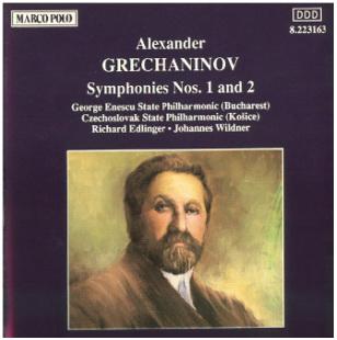 GRECHANINOV S2