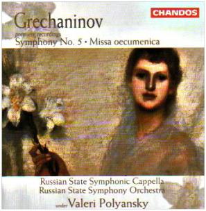 GRECHANINOV S5