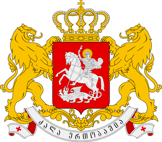Greater_coat_of_arms_of_Georgia_svg