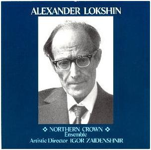 LOKSHIN 2