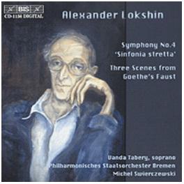 LOKSHIN S4