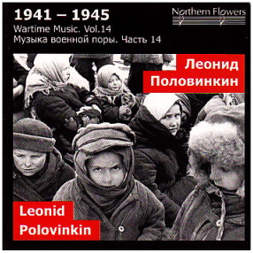 POLOVINKIN CD 2