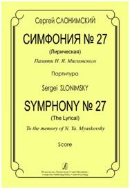 SLONIMSKY S27