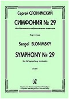 SLONIMSKY S29