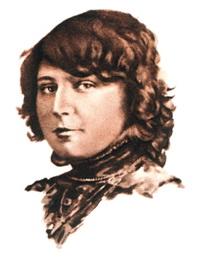 TISHCHENKO MARINA