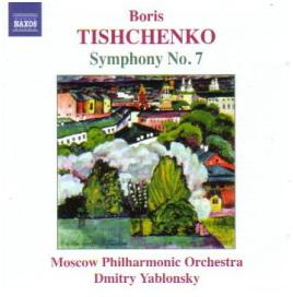 TISHCHENKO S7