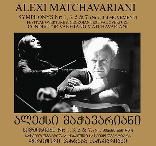 MACHAVARIANI CD 1