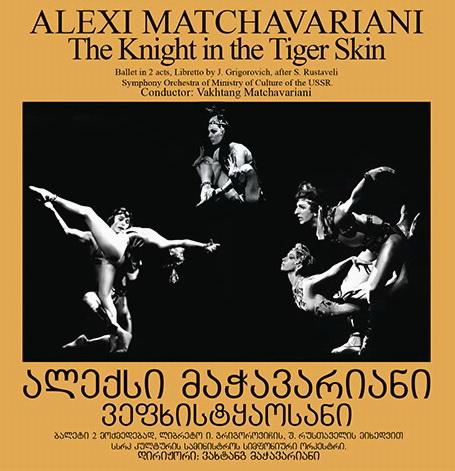 MATCHAVARIANI BALLET