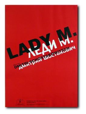 lady-mac
