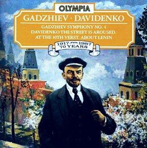 Gadzhiev s 4