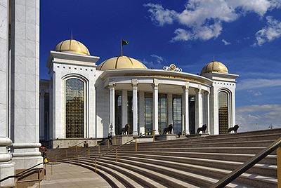 Palacio Mukams