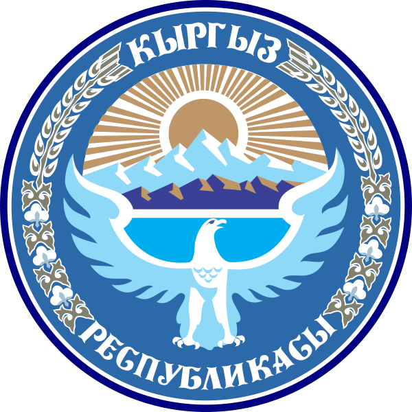 600px-National_emblem_of_Kyrgyzstan_svg