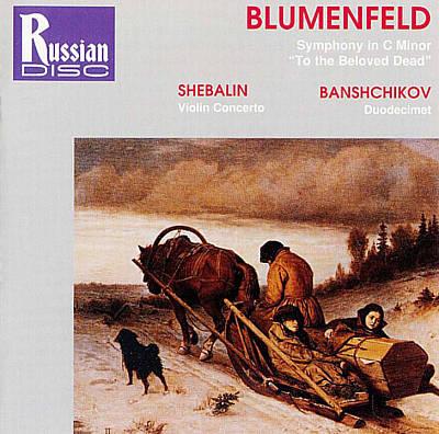 Blumenfeld S