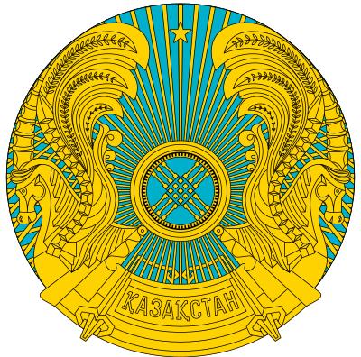 Kazakhstan ESCUDO