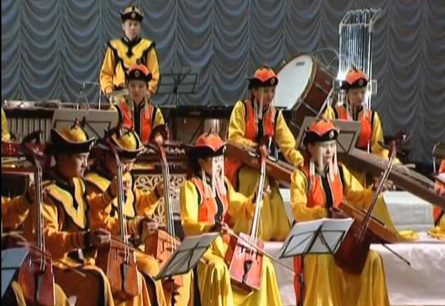 Orquesta Folclórica de Mongolia