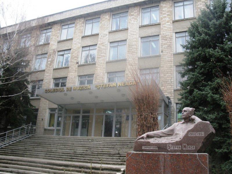 Stefan Neaga College