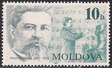 musicescu[1]