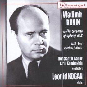 BUNIN CD