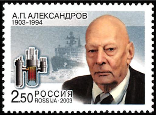 Anatoly_Petrovich_Alexandrov