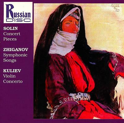 ZHIGANOV CD