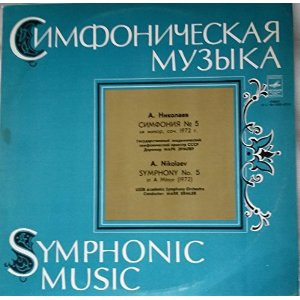 NIKOLAYEV LP S1